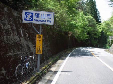 西峠を越え篠山市突入