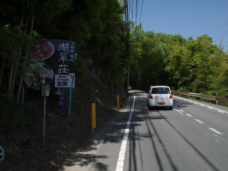 青野ダム方面へ