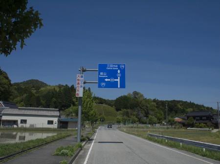 篠山方面R49へ