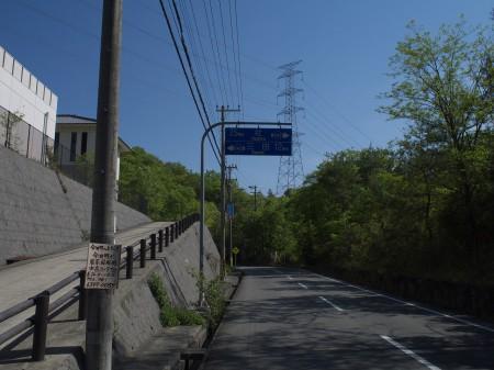三田方面R141へ