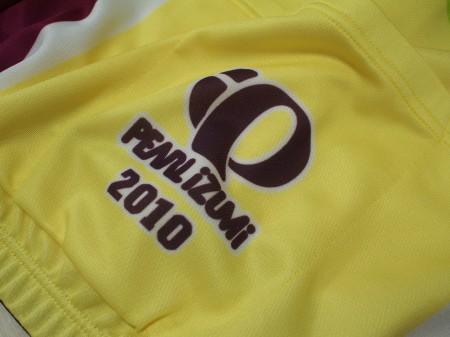 パールイズミ「2010」
