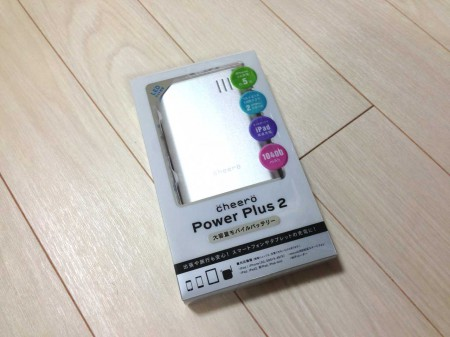 Cheero Power Plus 2