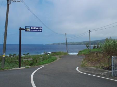 瀬田海浜公園へ