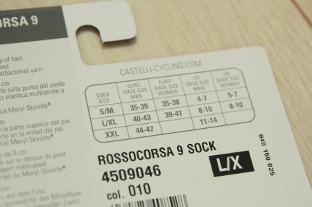 カステリソックスのサイズ表