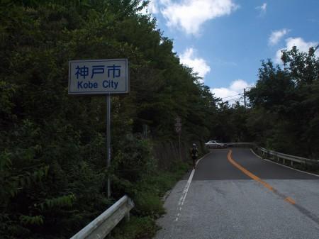 神戸市突入