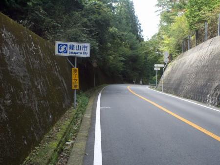 ようやく頂上の篠山との境へ