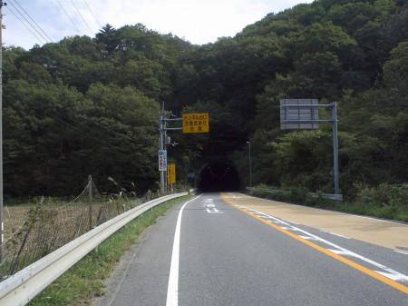 はらがたわトンネルへ