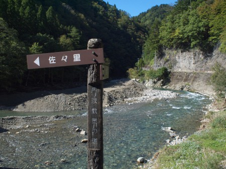由良川の上流