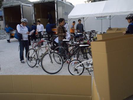 自転車を事前配送