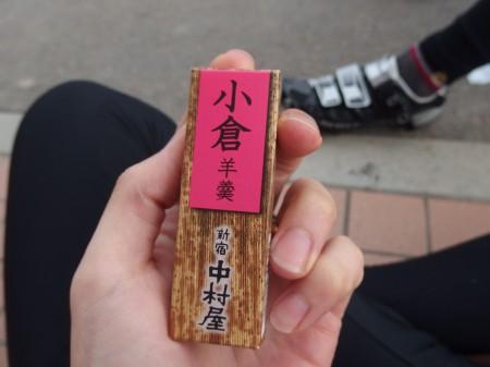 ローソン慶野松原にて