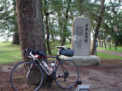 日本三景なり