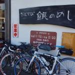 まさかのDNF!?大阪から金沢を目指して熱中症で挫折した約250kmライド!