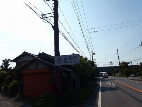 P5151590