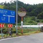 [ロードバイク] 大阪から川西・能勢を通って後川・三田へ!