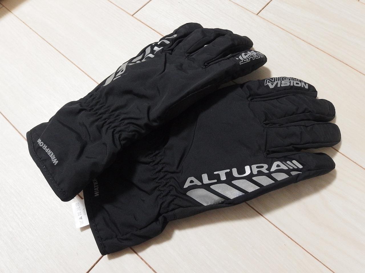 """Altura """"Night Vision Waterproof"""""""