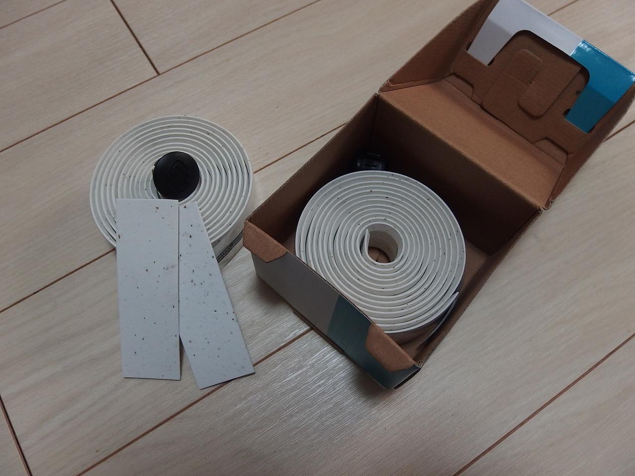 箱を開けるとこんな感じ