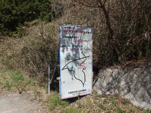猪子峠はオフロードで通行止め
