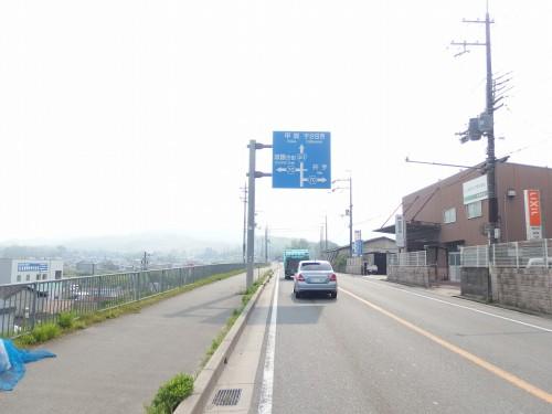 宇治田原方面へ