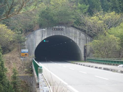 裏白トンネル(裏白峠)