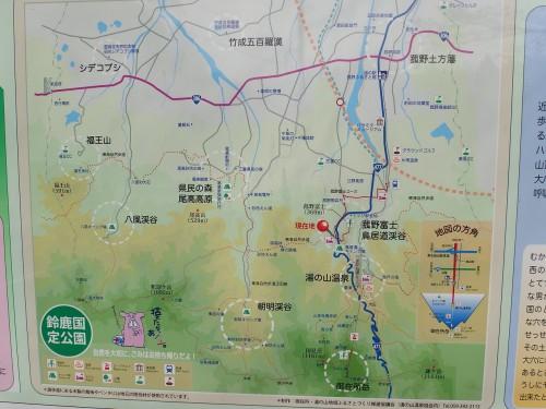 鈴鹿スカイライン地図
