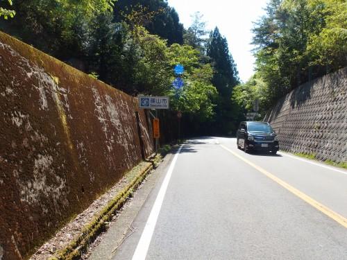 西峠を越えて篠山へ
