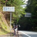 大阪から180kmのロングライド!篠山 黒石ダム~多紀連山 大たわへ!