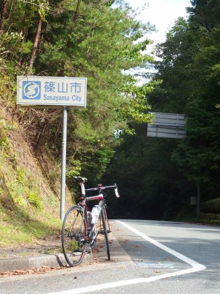 再度、篠山市へ