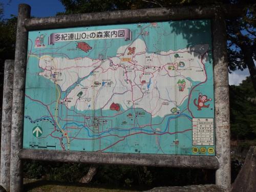 多紀連山マップ