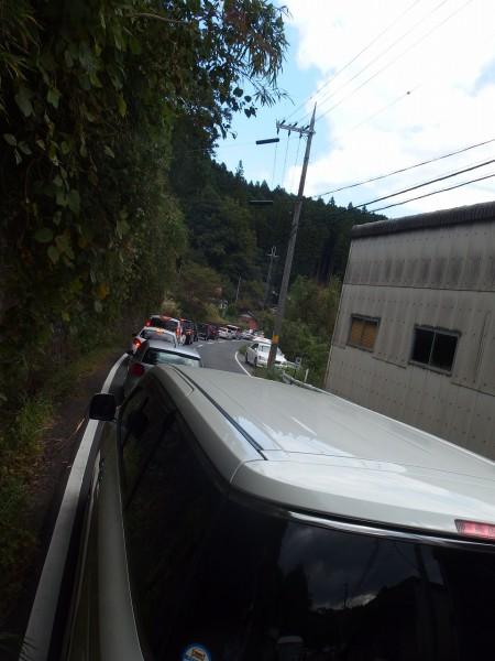 大渋滞!?