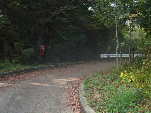 R16の旧道へ