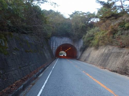 トンネルを越えればもうすぐ!