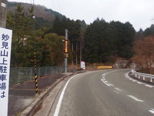 野間峠の入り口