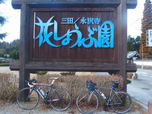 永沢寺に到着