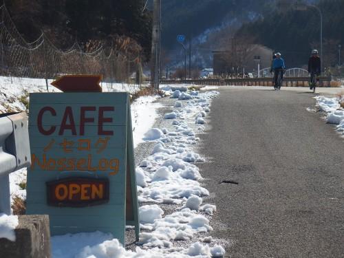 カフェ ノセログへ