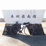 はじめての300kmライド!大阪から奈良・吉野を経由して本州最南端・潮岬へ!