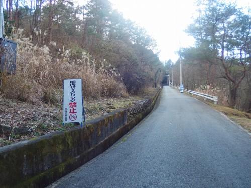 サイクリング禁止!?