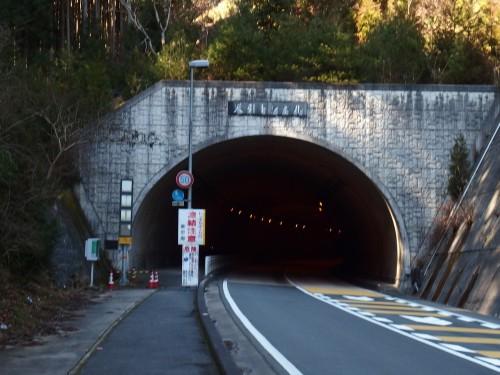 天引トンネル
