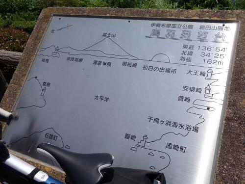 天気が良ければ富士山も見える!