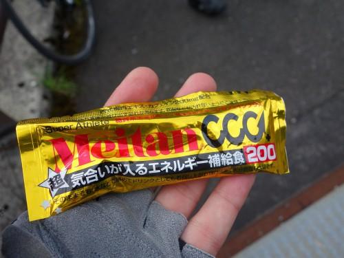 DSC06876