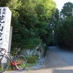 激坂!花山院ヒルクライムに挑戦!?三田から能勢を巡る145kmツーリング!