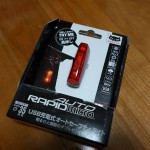 """最高に役立つ自動点灯機能!リアライト「Cateye""""RAPID micro AUTO""""」購入!!"""