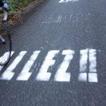 過酷なロングライドイベント!!「2017年 奄美大島チャレンジサイクリング240km」に参加してきました!!