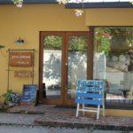 【第3回 あさごパンライド】京都・大山崎のパン屋「pave nature」へ行ってきました!!
