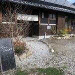 淡路島の代わりに能勢周辺を走る!?猪名川町にある『蒸しパンカフェ「空からこんぺいとう」』へ行ってきました!!