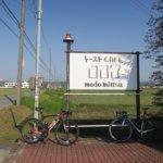 【連休の三田発着AMライド!】[DAY1] 念願のカフェへ!社のトーストcafe「mado mittsu」へ走る80km!!