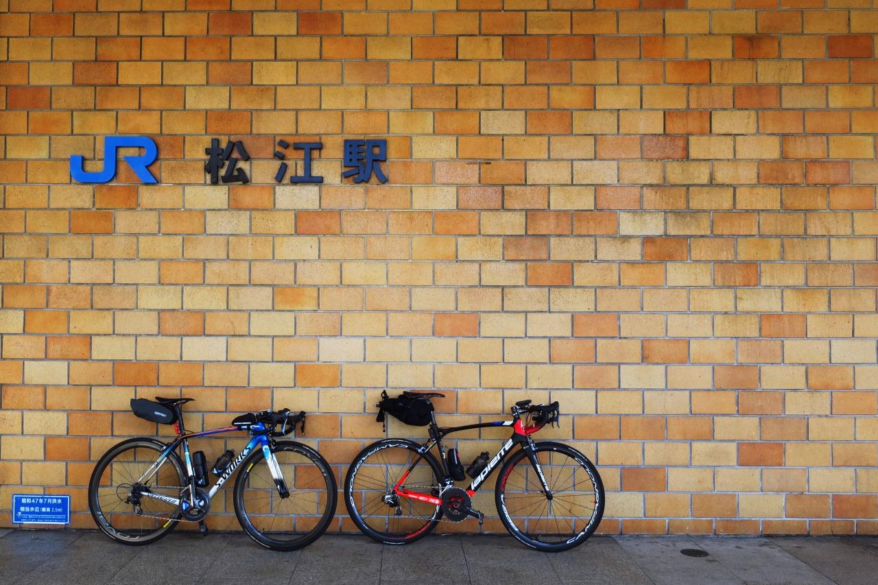自走で松江まで