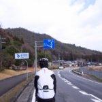 大阪から東播磨方面へグルっと走る!225kmのグルメロングライドへ!!【森庵】【BBQ & Burger BP】